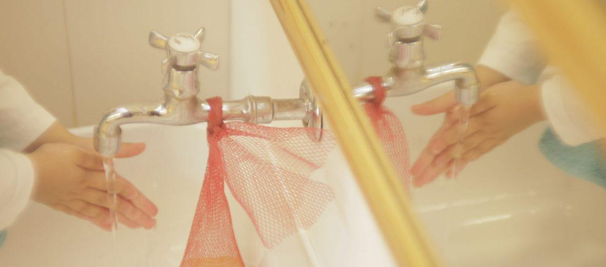 Higiene i neteja infantil - Gestió escoles bressol Cavall de Cartró